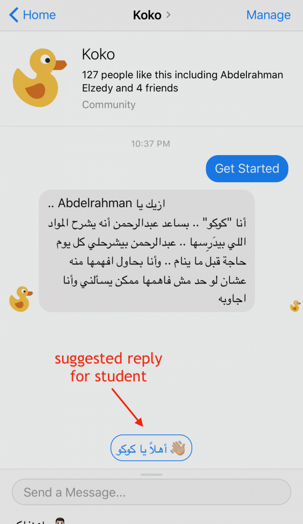 """A greeting message from the chatbot appears once the student hits """"Get Started""""."""